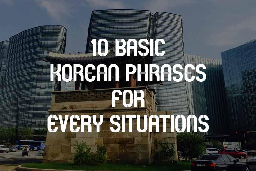 10 Useful Basic Korean Phrases 1