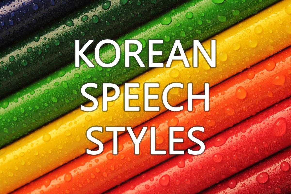 Korean Speech Styles img