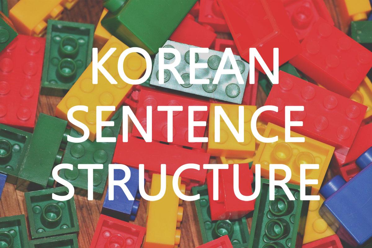 Longer Sentence Structures img