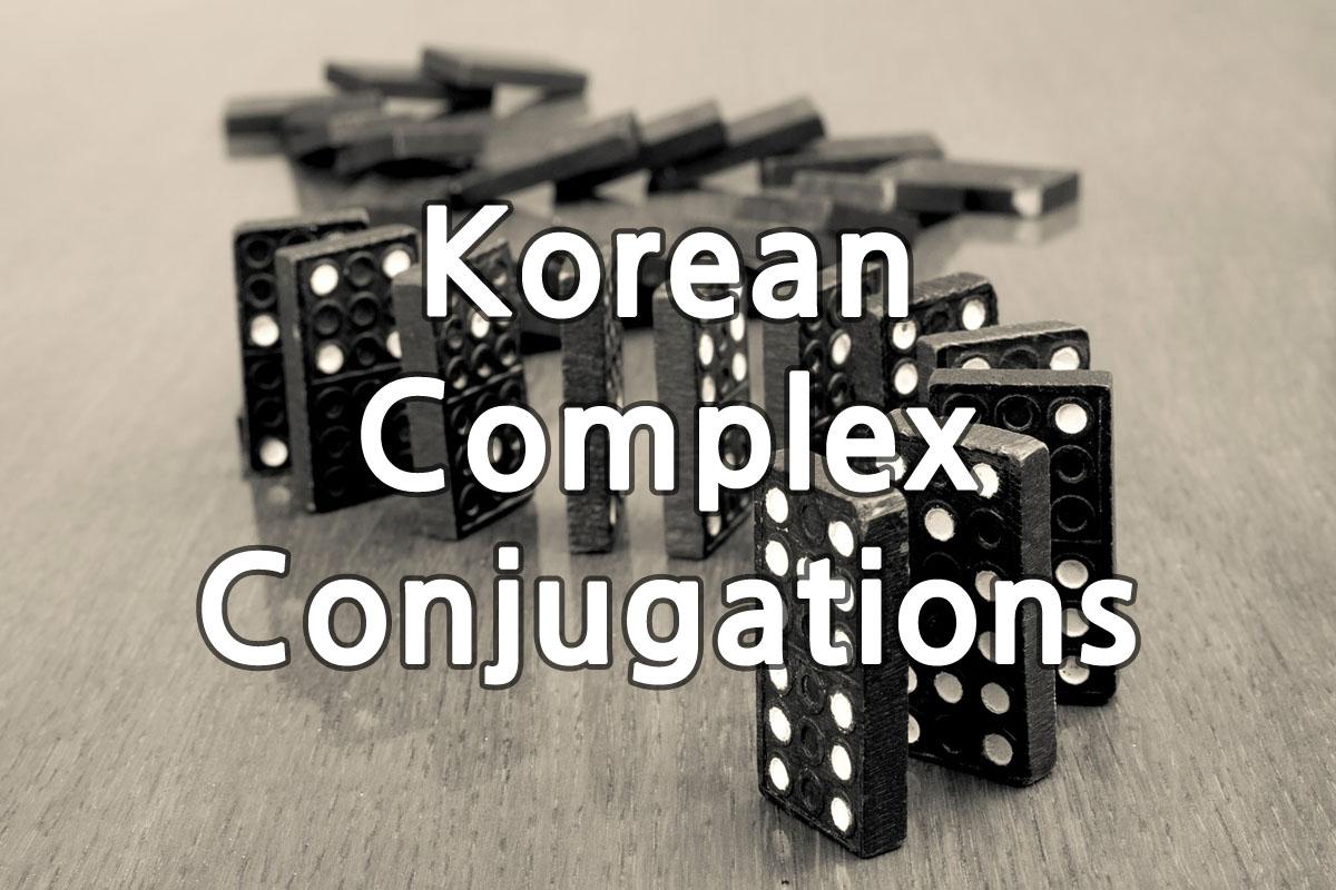 Complex Conjugations img