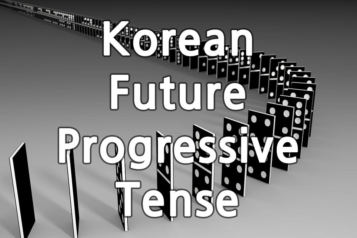 Future Progressive Tense img