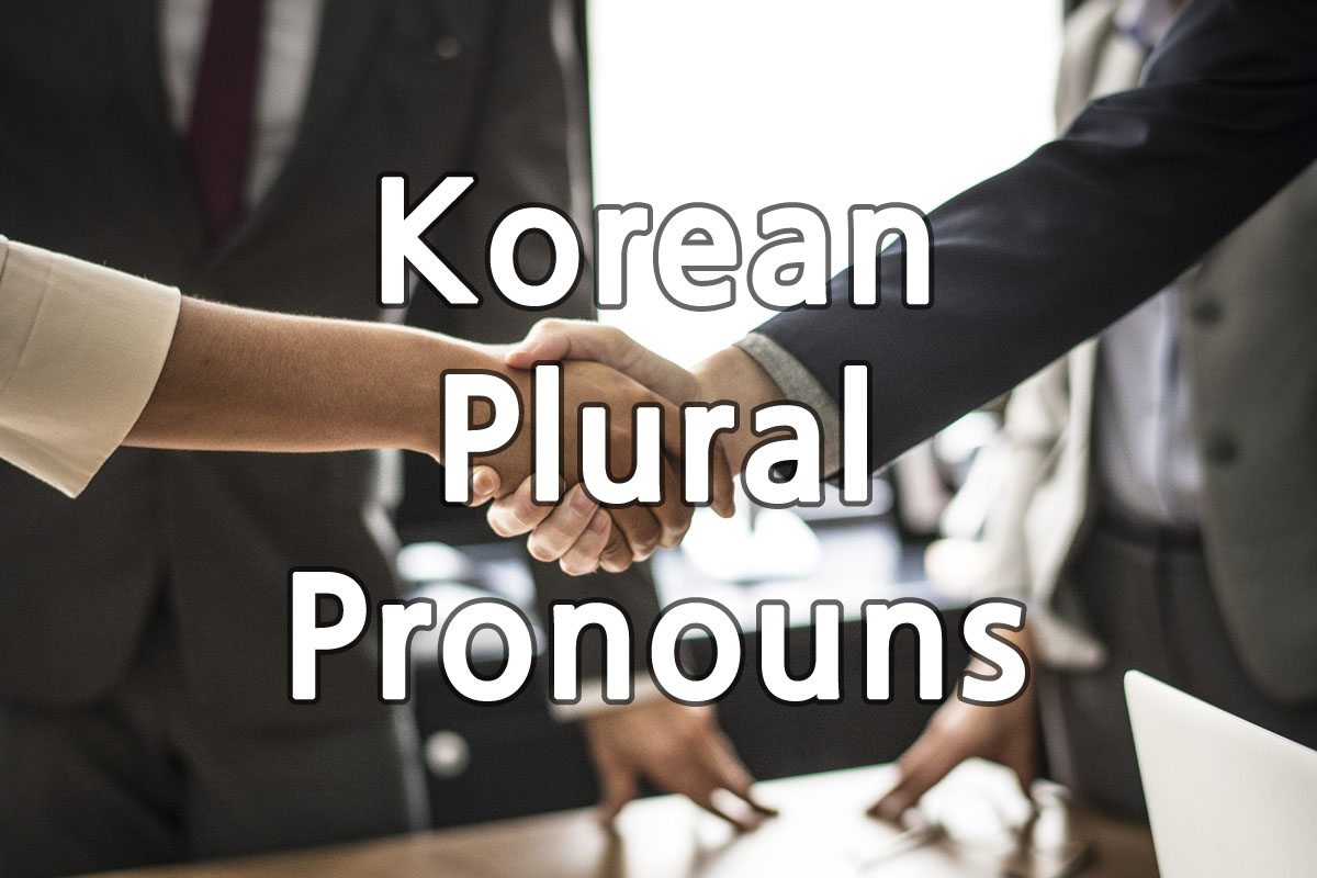 Korean Plural Pronouns img