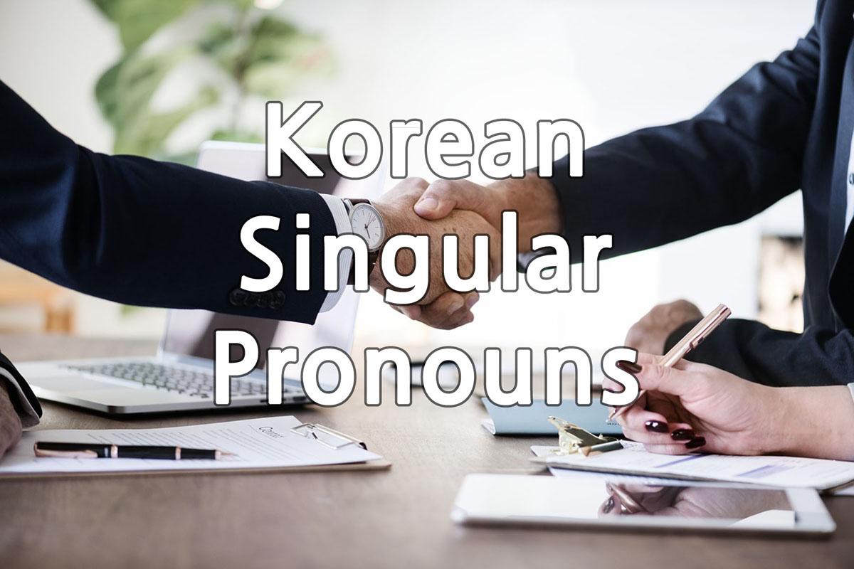 Korean Singular Pronouns img