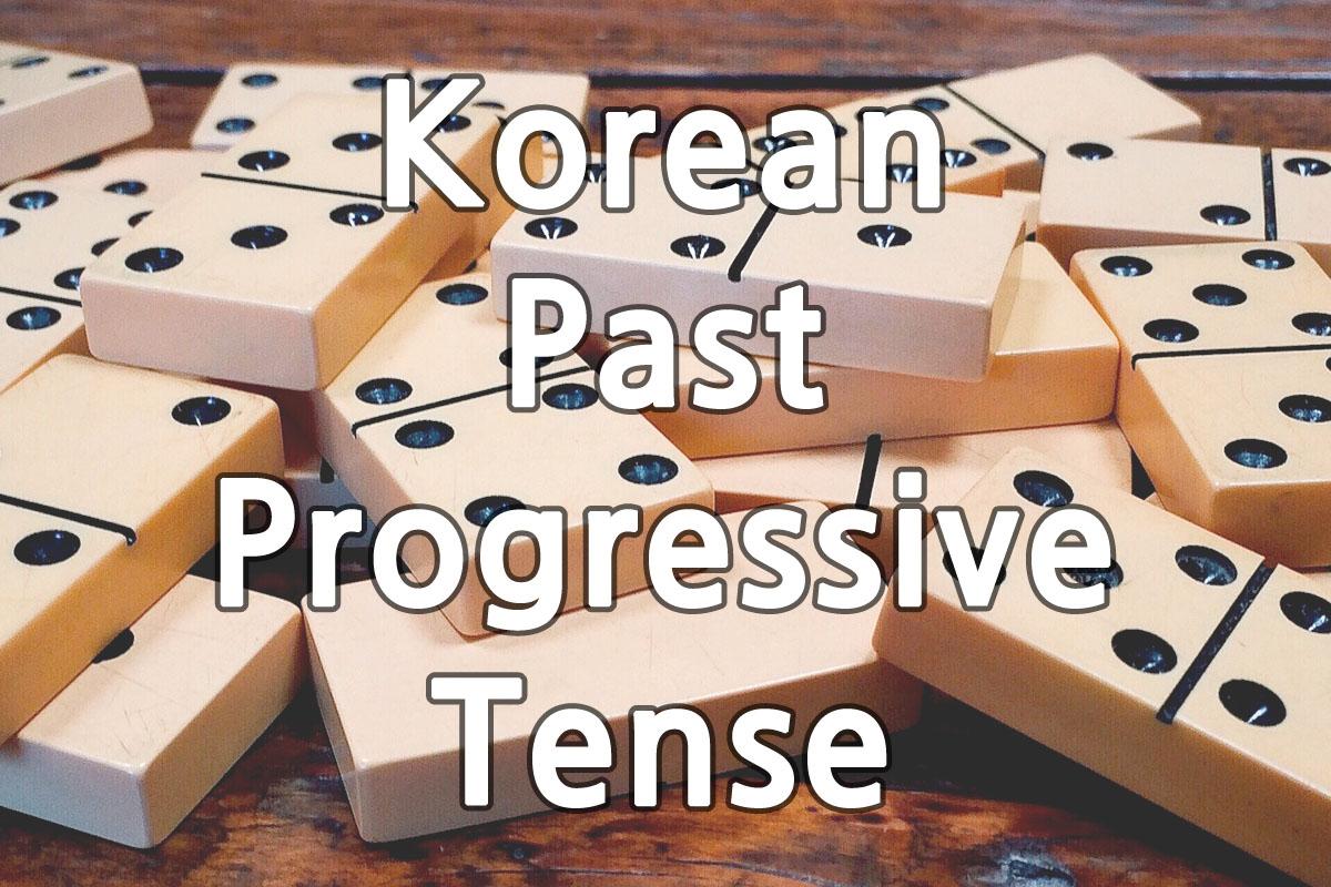 Past Progressive Tense img