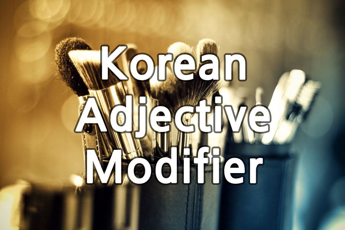 Korean Adjective Modifier img