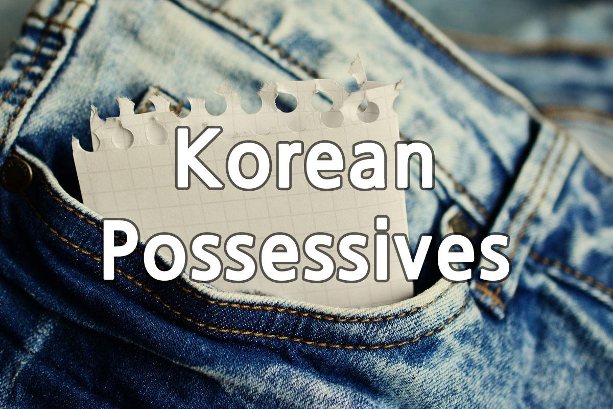 23. Possessives
