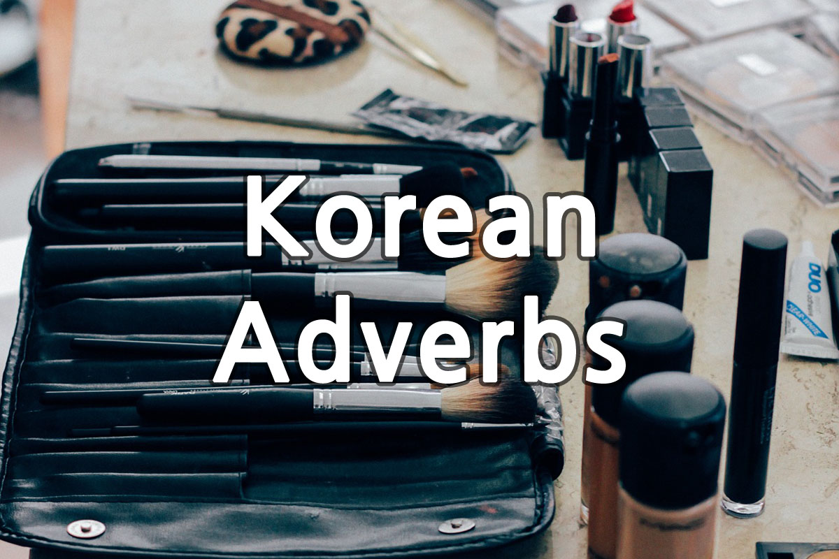 Korean adverbs img