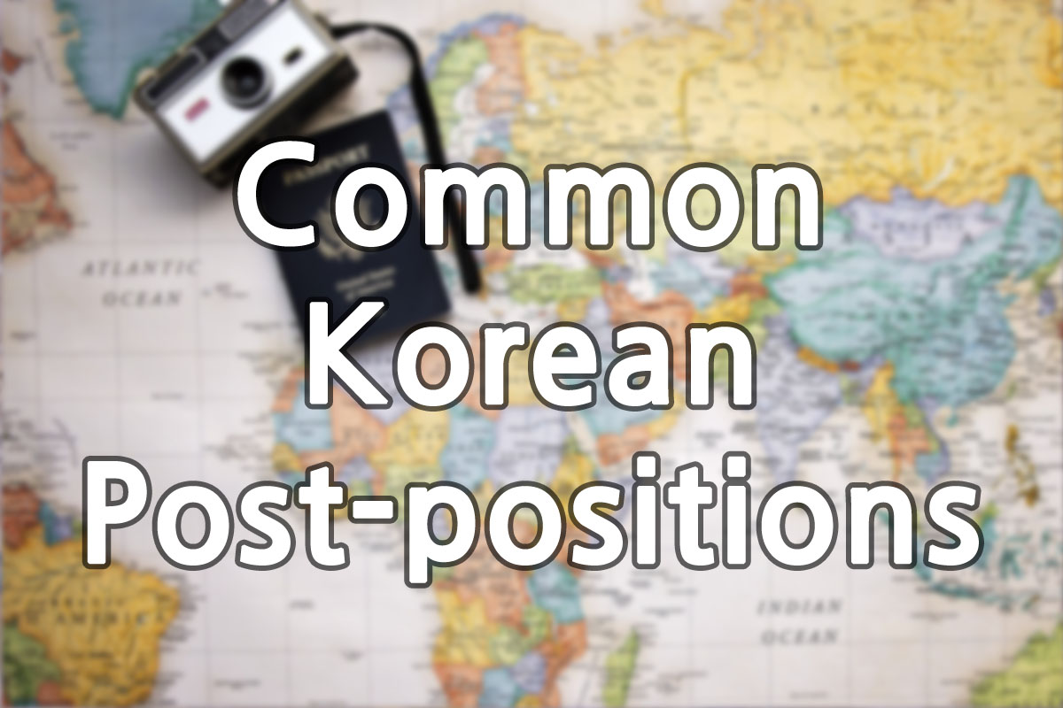 45. Common Korean Postpositions