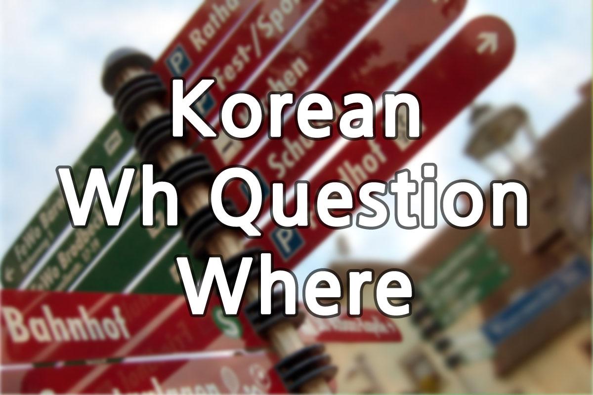 Korean Where Questions img