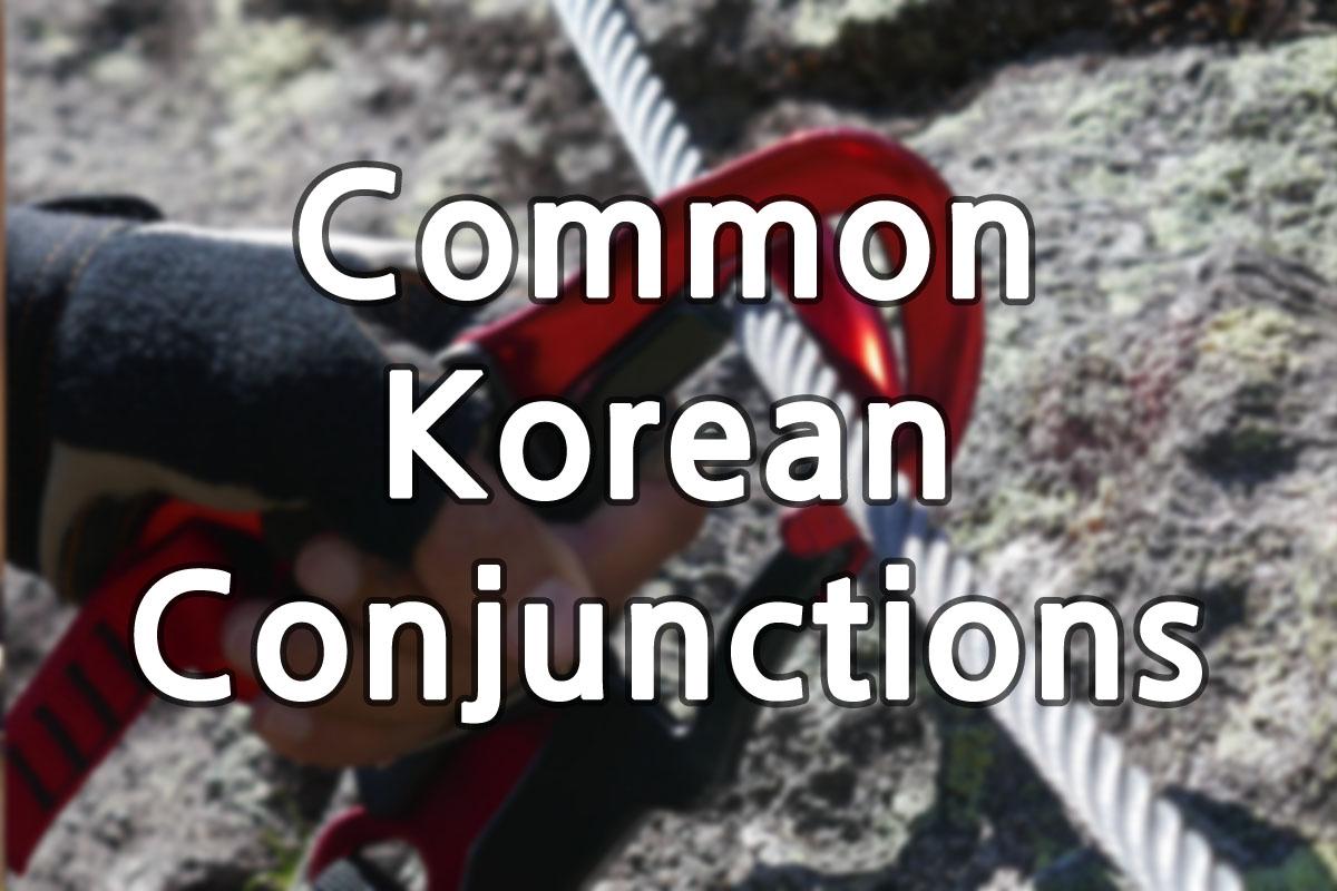Common Korean Conjunctions 2 img