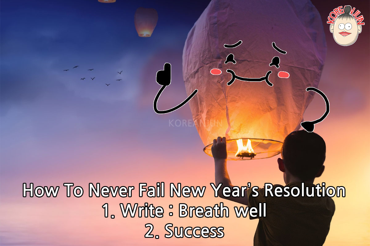 Happy New Year in Korean Featured img
