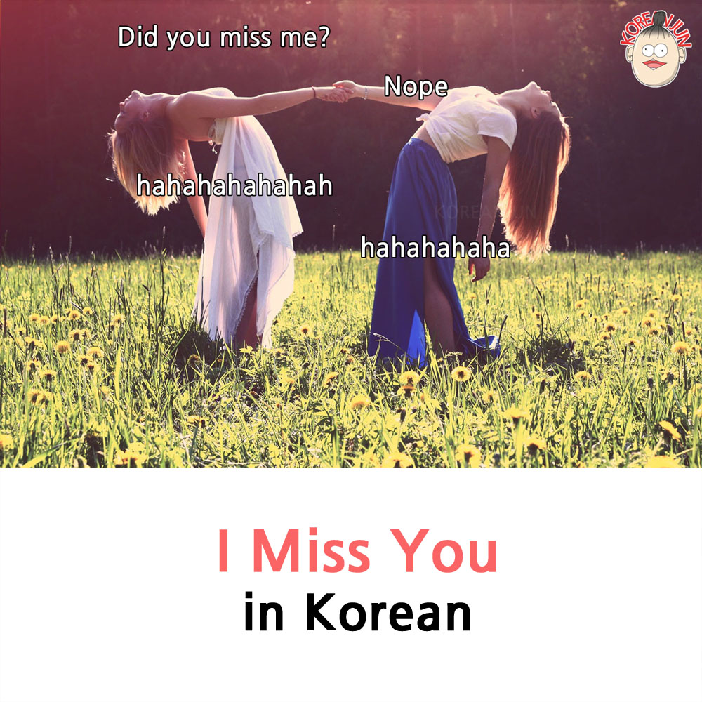 I Miss You in Korean 1