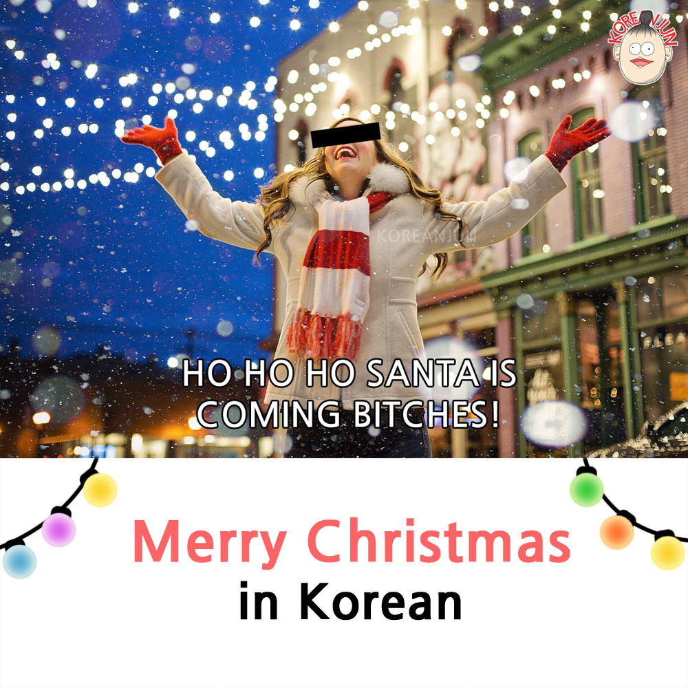Merry Christmas in Korean 1