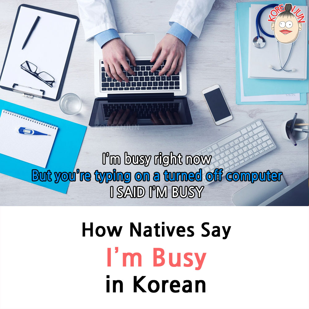 I'm Busy in Korean 1