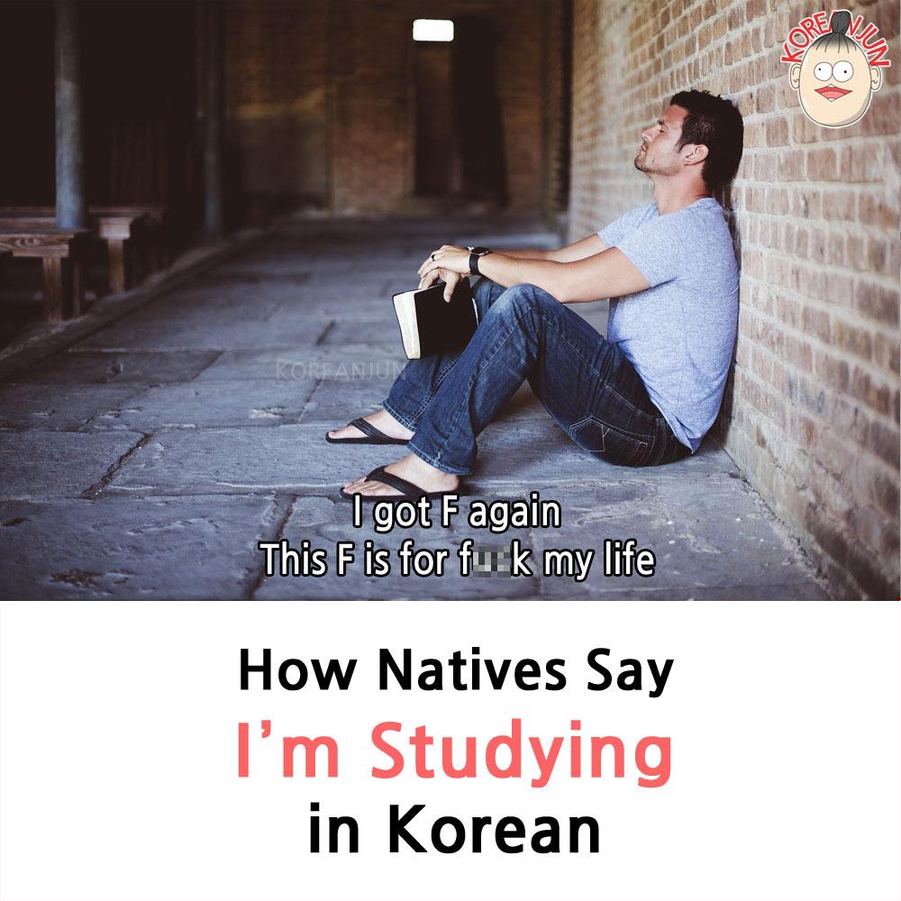 I'm Studying in Korean 1