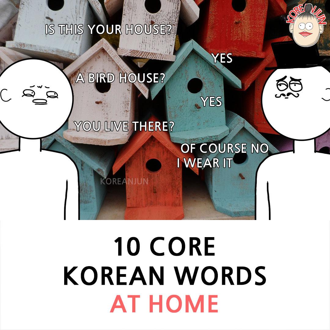 Korean Words For Home