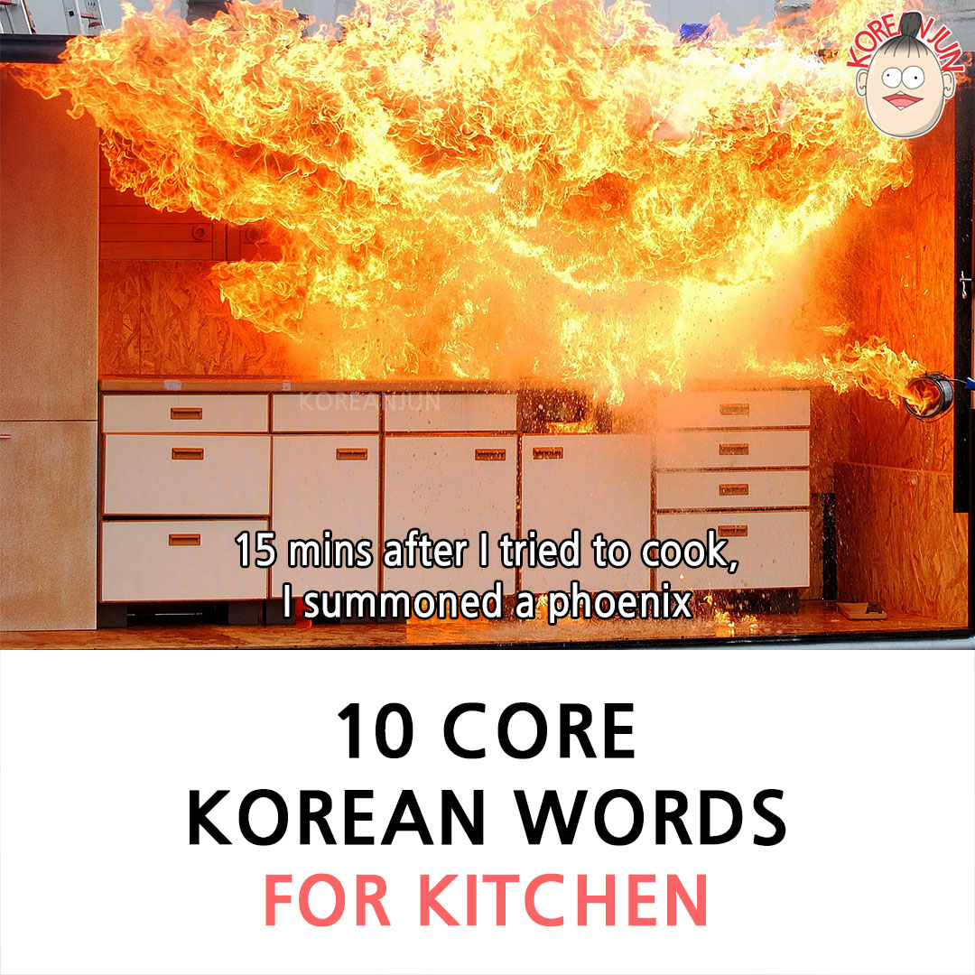 Korean Words for Kitchen 1