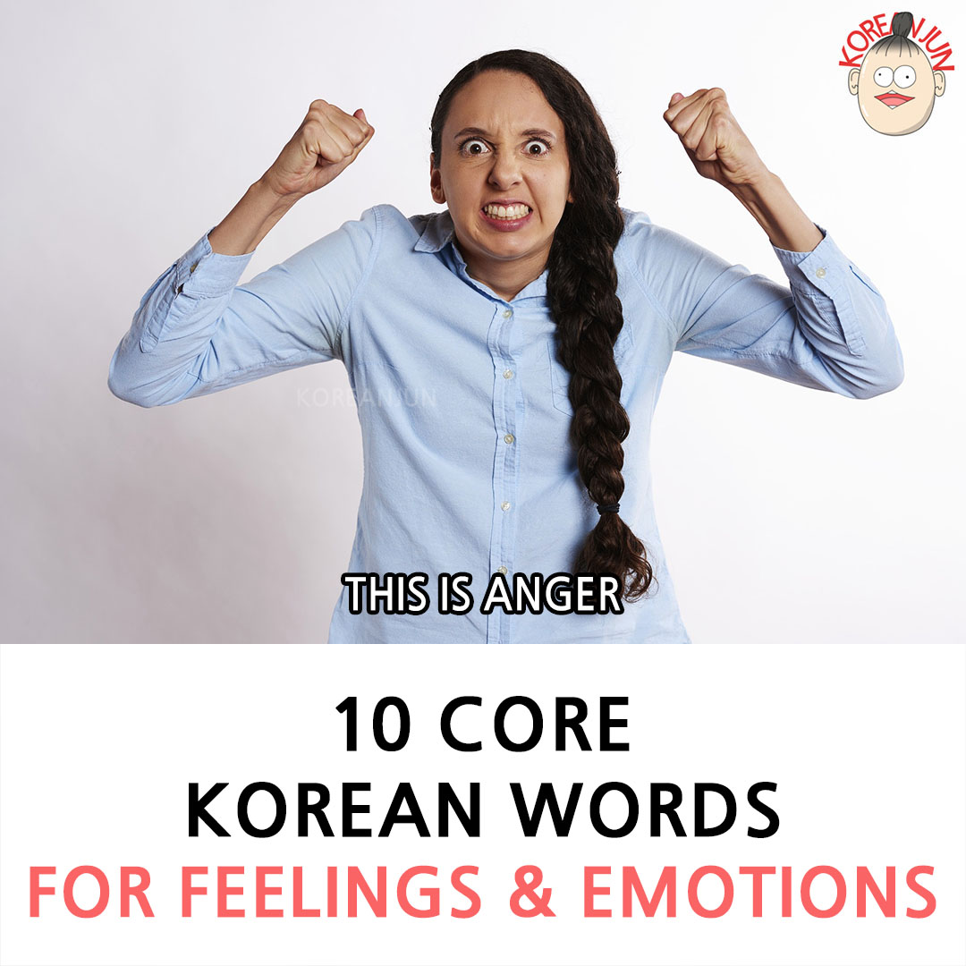 Korean Words for Feelings & Emotions 1