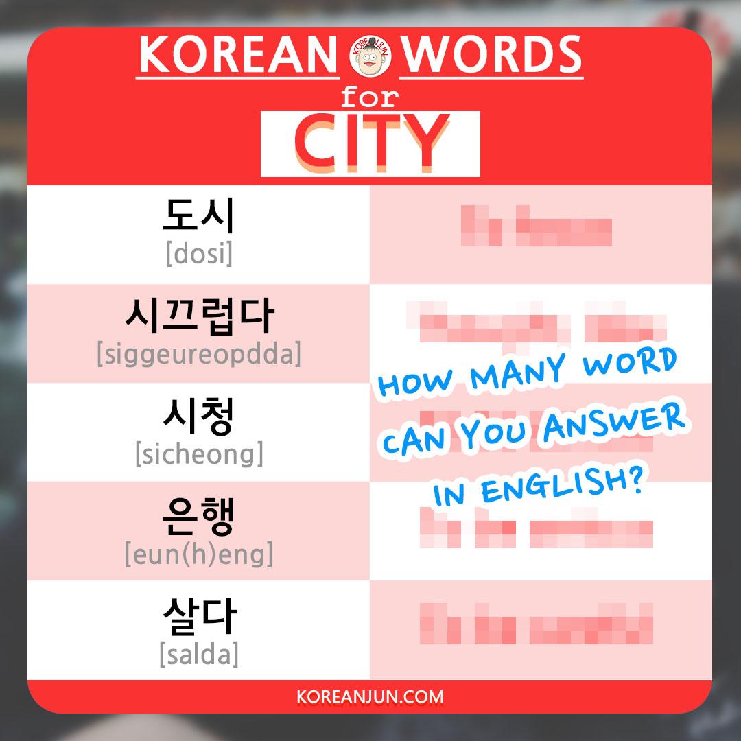 Korean Words for City