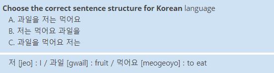 Korean Language Sentence Structure img