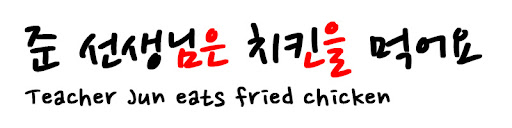 Korean Language Course Markers 3 img